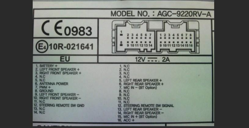 Распиновка проводов разъёма магнитолы Chevrolet Epica