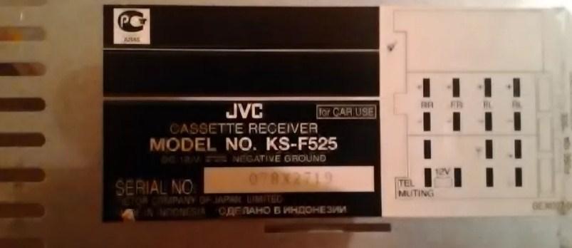 Распиновка разъёма магнитолы JVC KD - KS-f525