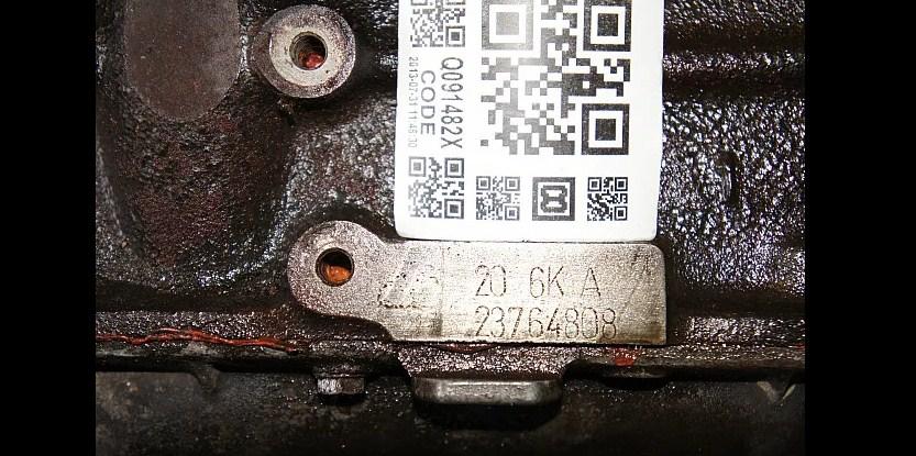 Номер двигателя на BMW E34