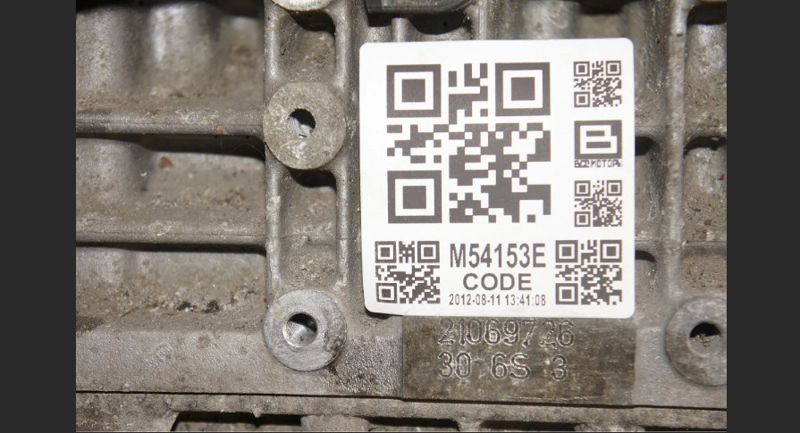 Номер двигателя на BMW E53