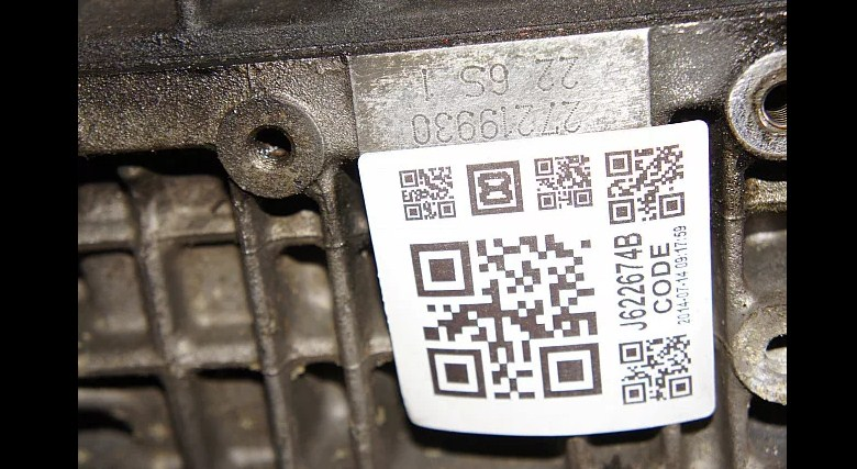 Номер двигателя на BMW E60