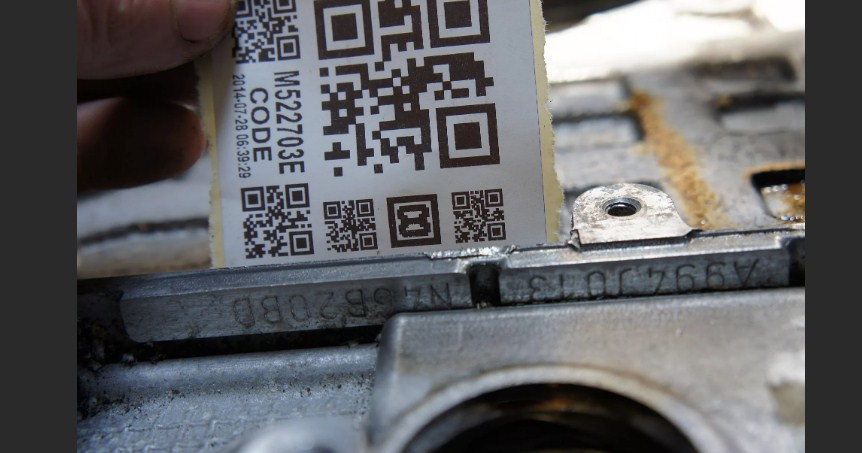 Номер двигателя на BMW E84