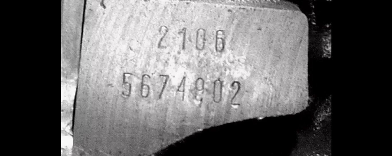 number-engine-vaz-2101-02-03-04-05-06.jpg