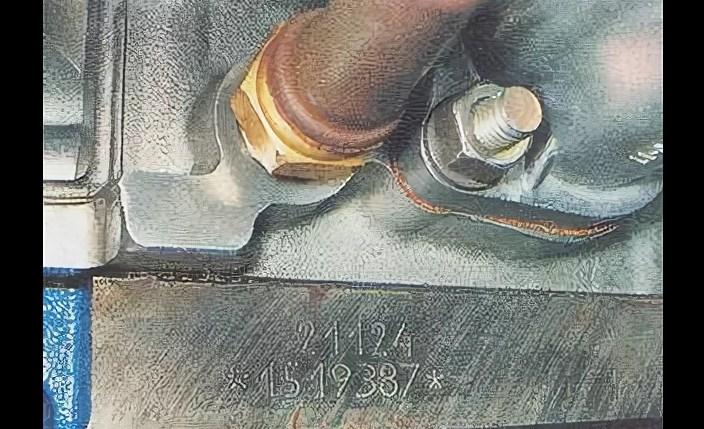 number-engine-vaz-21011-2112.jpg
