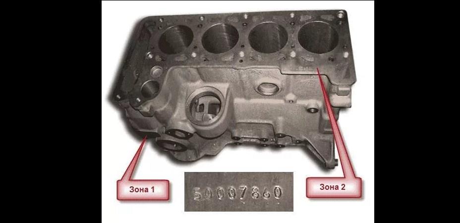 number-engine-vaz-21213-niva-2.jpg