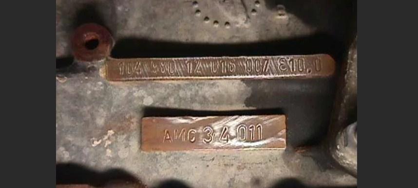 Расположение номера двигателя на w124-c300