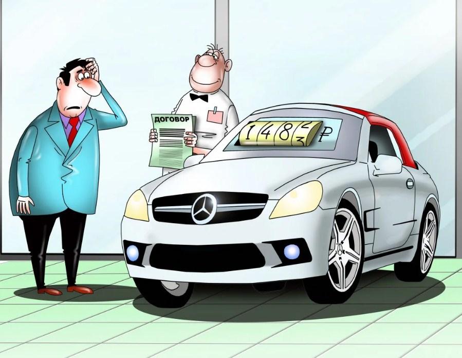 почему автосалонам выгодно продавать машины в кредит